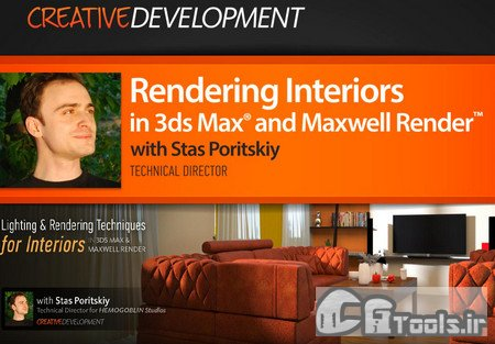 دانلود آموزش رندر نمای داخلی Digital Tutors - Creative Development: Rendering Interiors in 3ds Max and Maxwell Render