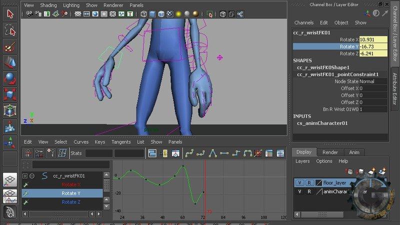 آموزش اصول انیمیشن Digital Tutors - Exploring Animation