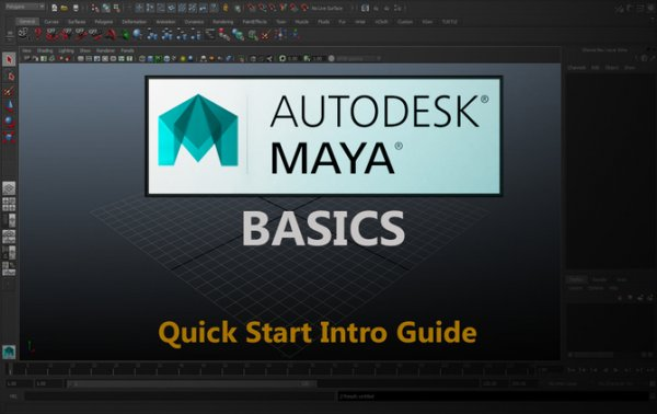 آموزش Gumroad - Maya Basics - Quick Start Intro Guide