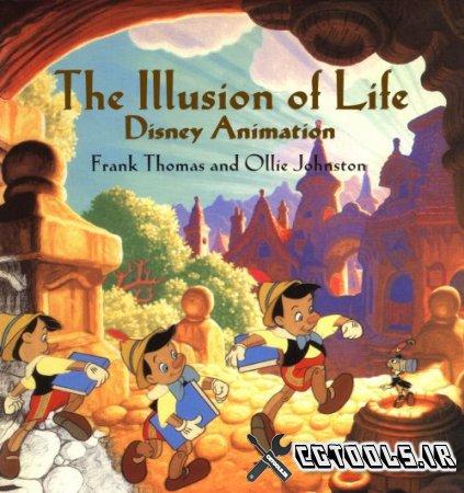 دانلود کتاب توهم حیات (Illusion of life)