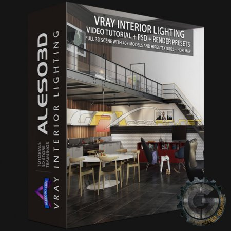 آموزش Aleso3D - Vray Interior Lighting - Video Tutorial