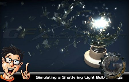 آموزش Digital Tutors - Simulating a Shattering Light Bulb in Maya