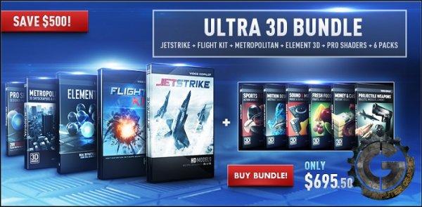 دانلود مجموعه بزرگ Video Copilot Ultra Collection